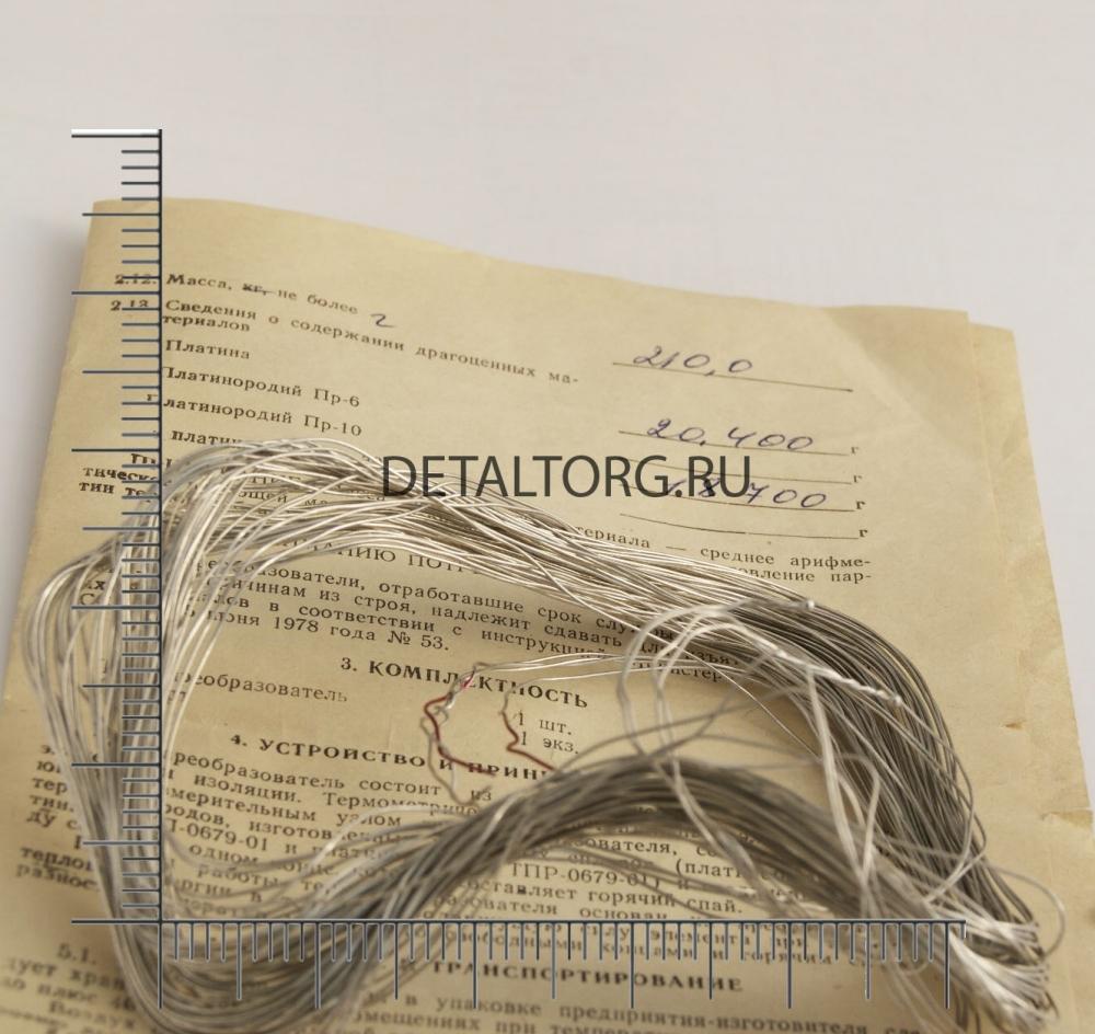 Скупка радиодеталей в воронеже адреса и цены
