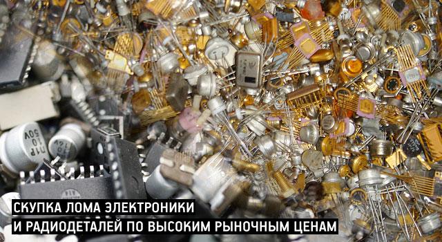 Продам конденсаторы 50 кв